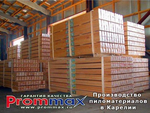 Производство пиломатериалов в Карелии. Гарантия качества